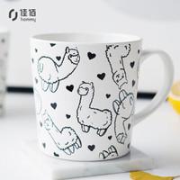 京东PLUS会员:佳佰 陶瓷水杯 500ml