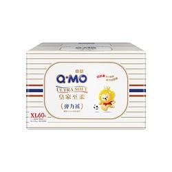 Q·MO 奇莫 皇家至柔拉拉裤 XL60片