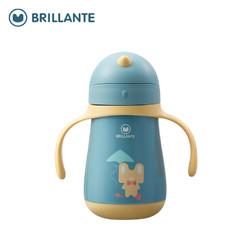 Brillante 贝立安 儿童保温吸管杯 280ml