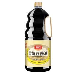 滨胜 黄豆酱油 1.9L瓶装