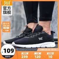 361男鞋运动鞋秋季新款正品网面防滑跑鞋健身休闲减震轻便鞋子空