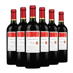 百年酒庄智利天帕干红葡萄酒750ml*6瓶
