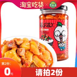 吉香居暴下饭肉末炒泡菜250g*1瓶下饭酱拌饭面酱辣椒酱下饭菜 *10件