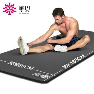 奥义瑜伽垫 升级高密度185*80cm加宽加长健身垫(赠绑带+网包) 加厚10mm防滑运动垫 灰色