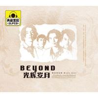 《beyond 光辉岁月》2CD *2件
