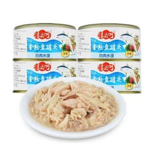 佳必可 水浸金枪鱼罐头 170g*4罐(白肉片状) 海鲜罐头 海鲜水产 *5件