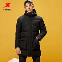 特步羽绒服男冬季新款男装中长款男士保暖外套加厚防风户外长外衣