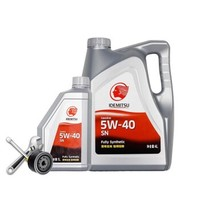 出光 小保養套餐 SN 5W-40 全合成機油 節能環保  5L+機濾+工時