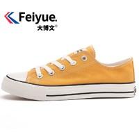 feiyue 飞跃 大博文 20L003 中性款帆布鞋
