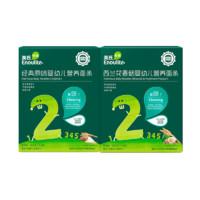 移动专享:Engnice 英氏 钙铁锌婴幼儿营养面 2盒(原味+西兰花香菇 ) *2件