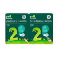 Engnice 英氏 钙铁锌婴幼儿营养面 2盒(原味+西兰花香菇 ) *2件