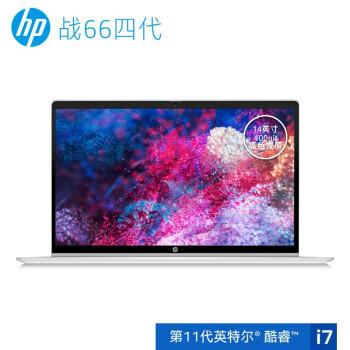 HP 惠普 战66 四代 14英寸笔记本电脑(i7-1165G7、16GB、1TB、MX450)