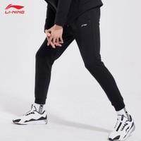 LI-NING 李宁 韦德系列 AKLP847 男士运动裤