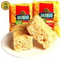 徐福记沙琪玛 酥心糖鸡蛋味 160g*2 (共16袋)