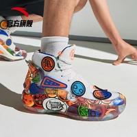 安踏KT5七龙珠超联名款男高帮篮球鞋防滑kt汤普森男鞋