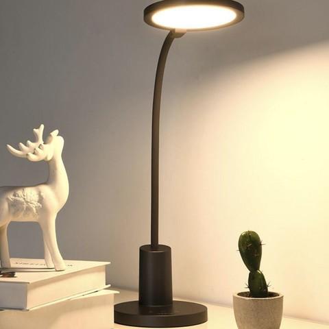 OPPLE 欧普照明 AA级护眼灯LED灯 12w
