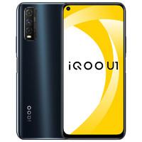 iQOO U1 4G智能手机 6GB+128GB