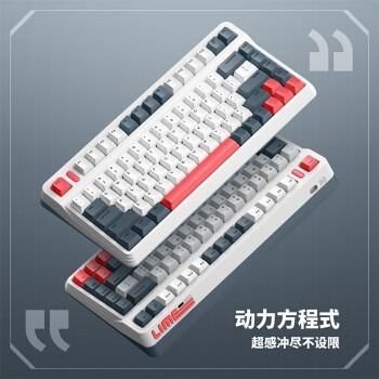 IQUNIX L80 动力方程式 无线三模 机械键盘(Cherry轴、PBT、RGB)