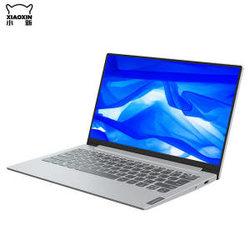 Lenovo 联想 小新13 2020款 13.3英寸笔记本电脑(i5-10210U、8GB、512GB、MX350)
