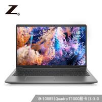 HP 惠普 战99 15.6英寸笔记本电脑(i9-10885H、32GB、1TB、T1000)