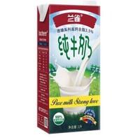 兰雀 全脂纯牛奶 1L*5件+ 母亲原切牛肉干片黑胡椒味50g +凑单品