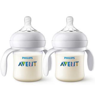 飞利浦 新安怡 婴儿PA奶瓶 125ml 2个装 *2件 +凑单品