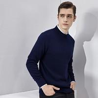 ERDOS 鄂尔多斯 A81830110136 男士羊毛衫