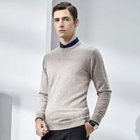 ERDOS 鄂尔多斯 7730190052 男士羊毛衫