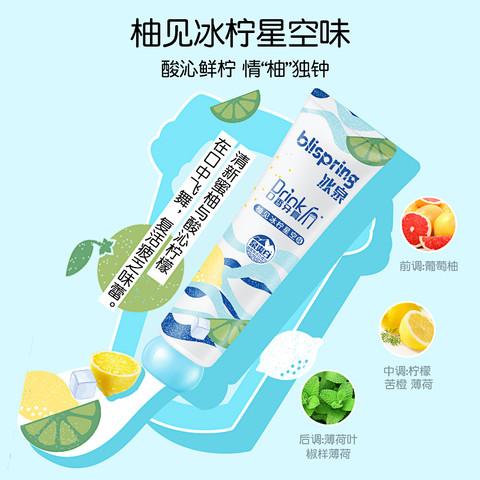 冰泉drinkin奶茶香口香牙膏茶饮香奶茶味牙膏120g*2支装清洁口腔