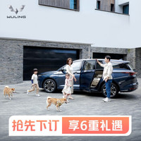 定金 预售订金 五菱凯捷 大四座家用车  加勒比蓝 手动精英型