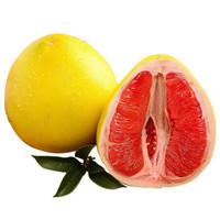 晋村 三红蜜柚 2-3个装(净重8.5-9斤)