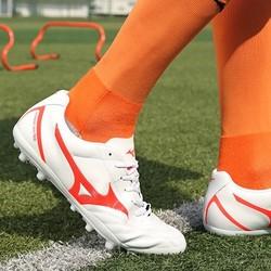 Mizuno 美津浓 MONARCIDA NEO SELECT AG P1GA202664 男款宽楦足球鞋