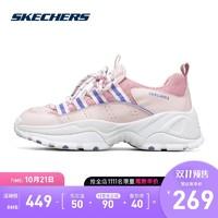 Skechers斯凯奇2020新款情侣款女鞋拼色厚底老爹鞋运动鞋88888409