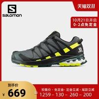 秋冬新款-Salomon萨洛蒙户外徒步鞋登山鞋防水透气运动鞋徒步鞋