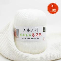 上海三利宝宝毛线蚕丝蛋白绒线牛奶棉钩针中粗婴儿毛线团手工编织 01白色