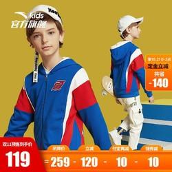 安踏儿童童装针织舒适外套秋6-16岁男童大童运动上衣