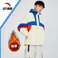 安踏运动外套男2020秋冬新连帽套头卫衣梭织防风风衣