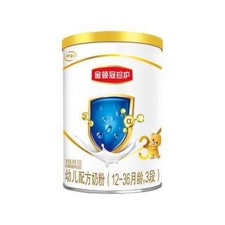 yili 伊利 金领冠珍护 幼儿配方奶粉 3段 130g