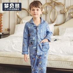 梦贝熊儿童睡衣男孩纯棉长袖春秋季男童中大童小孩子宝宝薄款家居服套装