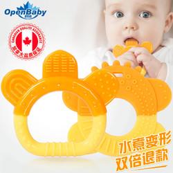宝宝磨牙棒婴儿牙胶玩具可水煮 戒防吃手神器 安抚咬咬胶全软硅胶