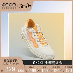ECCO爱步男士休闲鞋 2020秋季新款撞色小白鞋板鞋男鞋潮