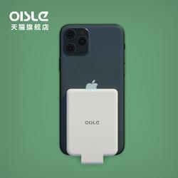 OISLE迷你超薄无线背夹充电宝适用苹果X华为三星小巧便携移动电源