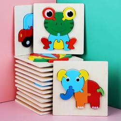 儿童早教开发木质积木拼图玩具