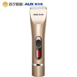 奥克斯理发器A8B金色 电推剪头发充电式电推子神器自己剃发电动剃头刀家用
