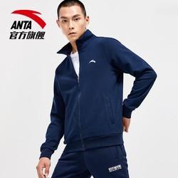 安踏运动外套男士2020冬季加绒针织开衫立领卫衣夹克