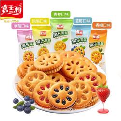 嘉士利 果乐果香果酱夹心饼干 500g