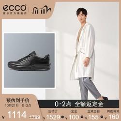 ECCO爱步男鞋真皮休闲鞋男 鞋子男潮鞋运动鞋低帮板鞋男