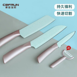 CEFRUN 婴儿辅食陶瓷刀具套装