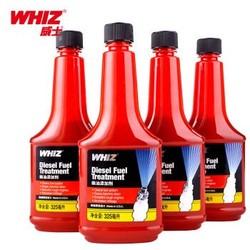 威士(WHIZ)燃油宝柴油添加剂 除积碳喷油嘴清洗剂 美国原装进口 汽车用品 325ml*4瓶 *3件