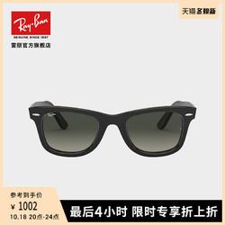 RayBan雷朋太阳镜轻质板材方形渐变时尚酷炫男款眼镜墨镜0RB2140F